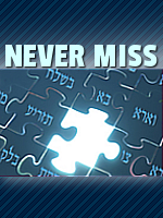NeverMiss
