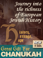 http://www.yadyechiel.org/wp-content/uploads/2015/11/New-History-Series-2.png