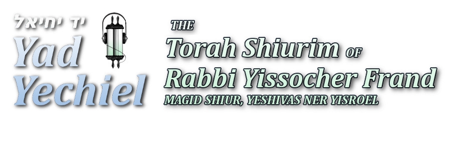 Yad Yechiel - Audio Library of Rabbi Yissocher Frand