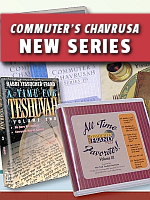 NOW AVAILABLE -  New Series 32 - Sefer Sh